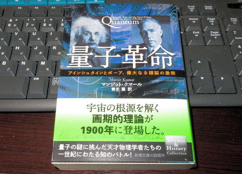 f:id:takajun7777:20180302181912j:image