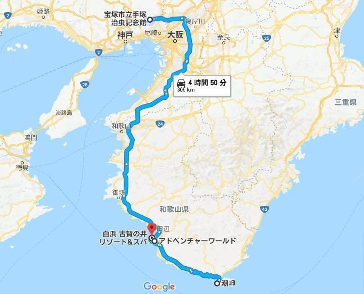 f:id:takajun7777:20180307151107j:image