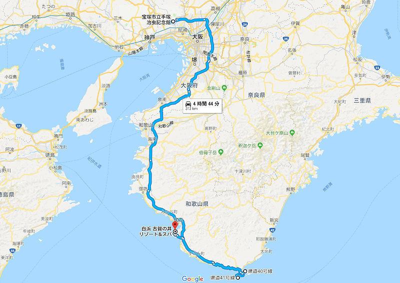f:id:takajun7777:20180310123005j:image