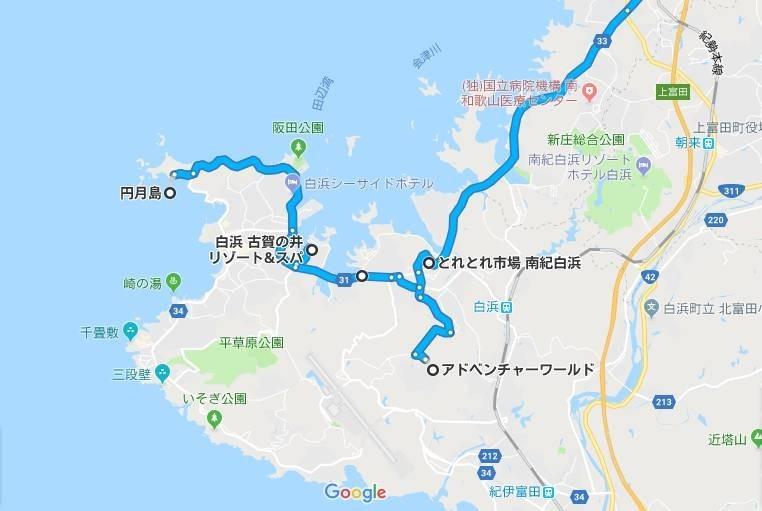 f:id:takajun7777:20180312184814j:image
