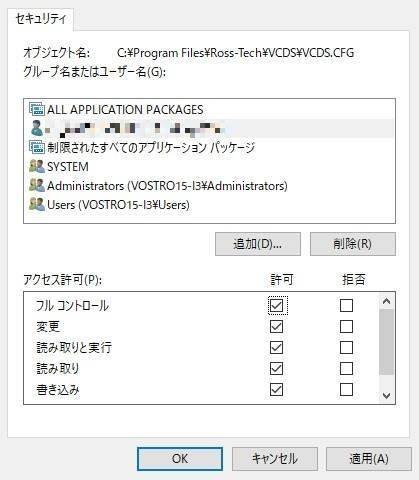 f:id:takajun7777:20180318115604j:image