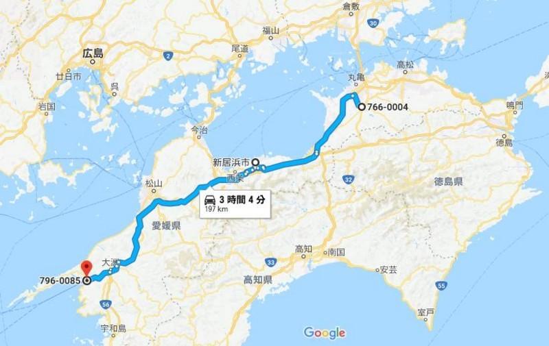 f:id:takajun7777:20180326202808j:image