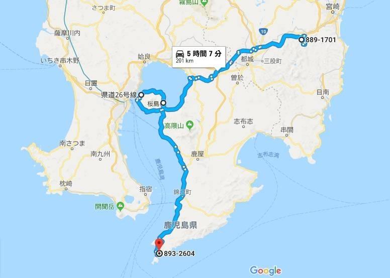 f:id:takajun7777:20180326220218j:image