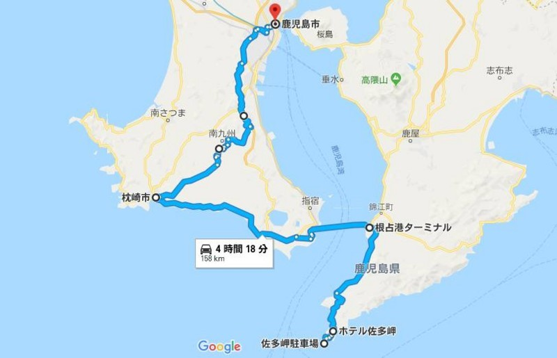f:id:takajun7777:20180326222201j:image