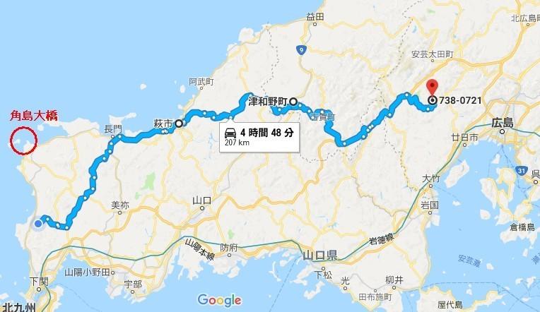 f:id:takajun7777:20180408200810j:image