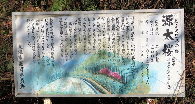f:id:takajun7777:20180415154653j:image