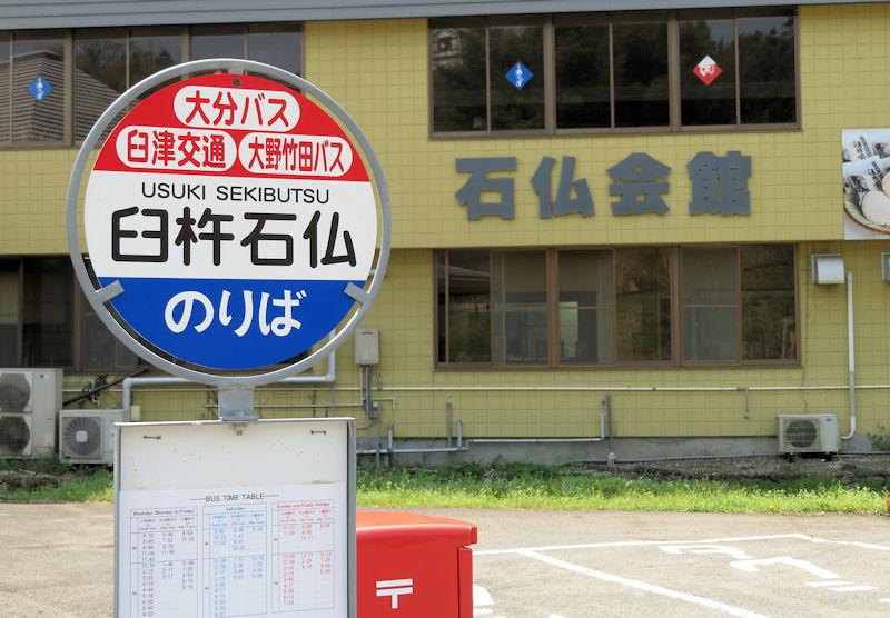 f:id:takajun7777:20180417093213j:image