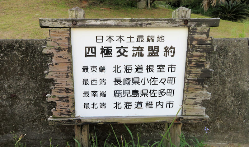 f:id:takajun7777:20180421173806j:image