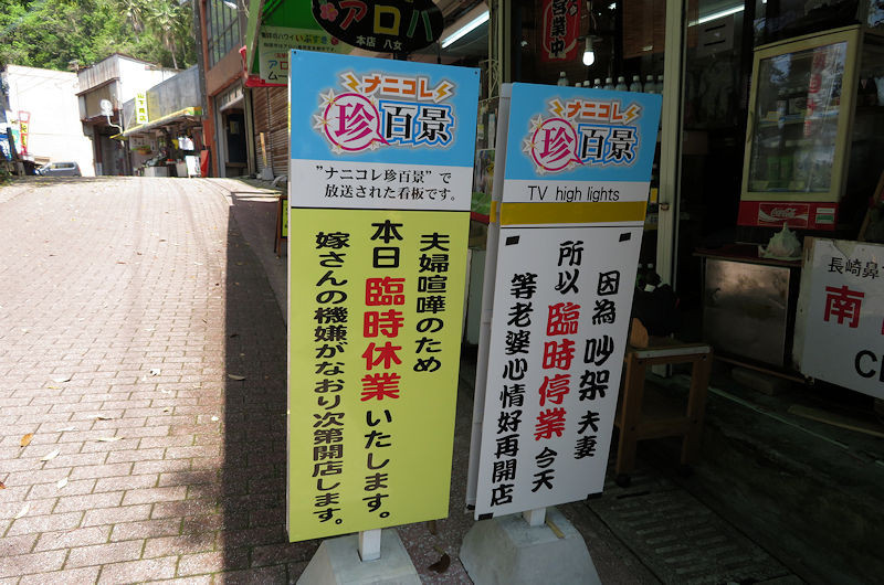 f:id:takajun7777:20180423190201j:image