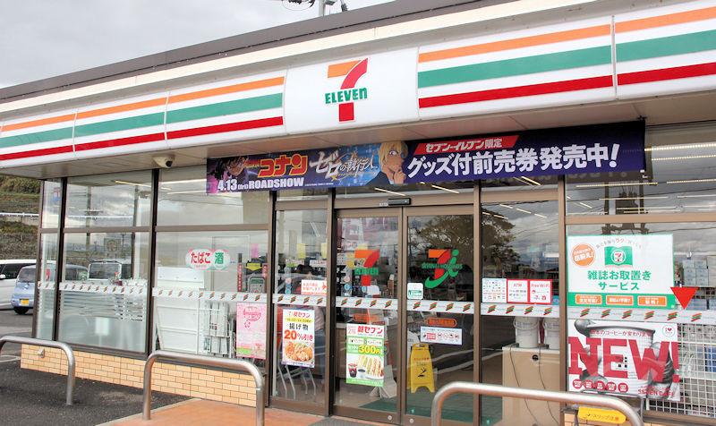 f:id:takajun7777:20180427170017j:image