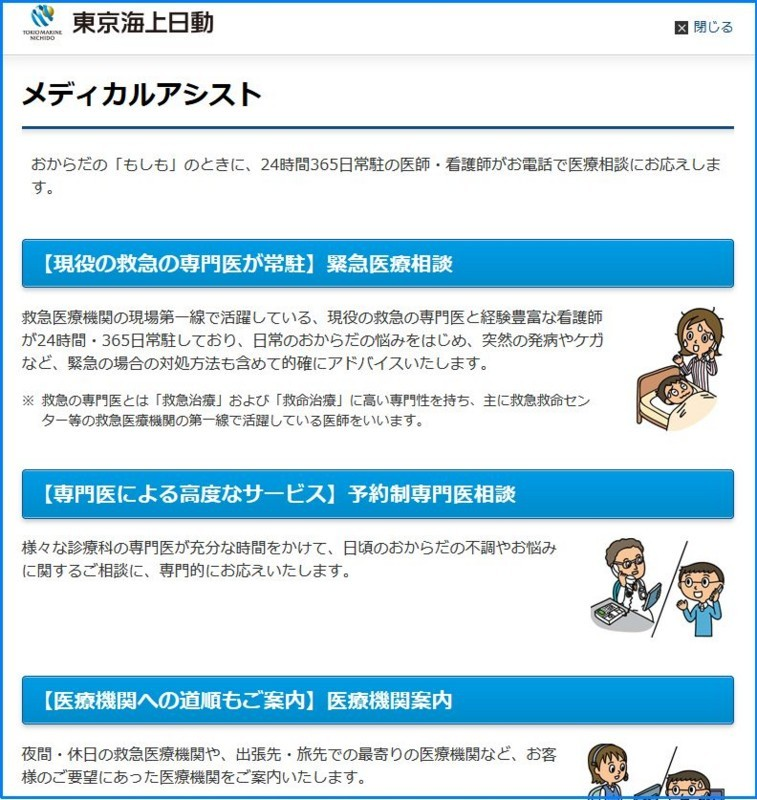 f:id:takajun7777:20180427170035j:image