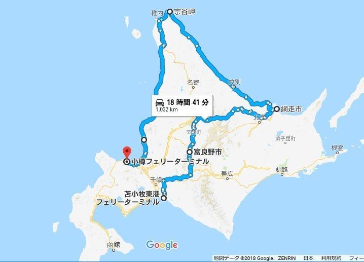 f:id:takajun7777:20180511191555j:image