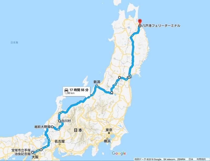 f:id:takajun7777:20180511191558j:image