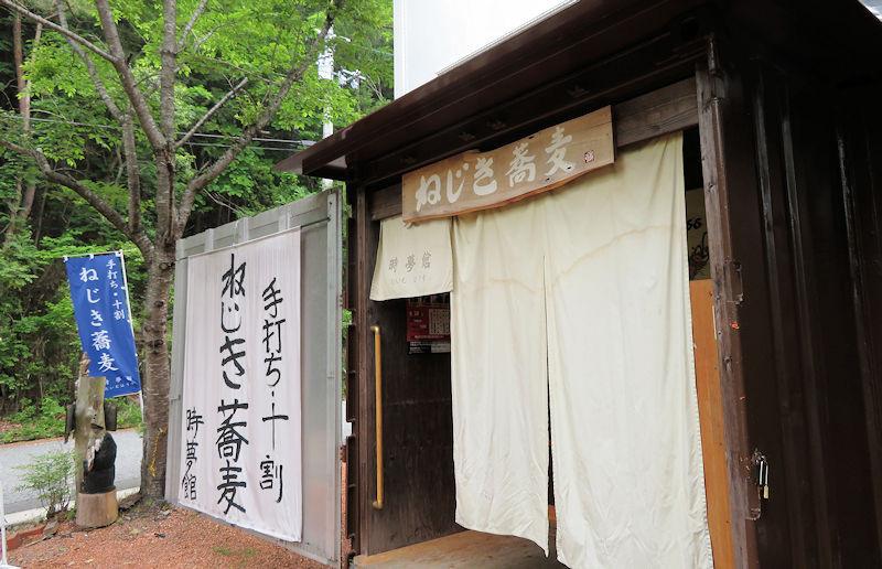 f:id:takajun7777:20180518205018j:image