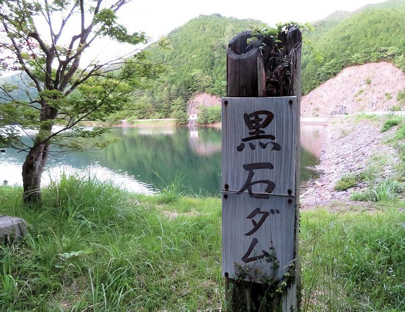 f:id:takajun7777:20180608121655j:image