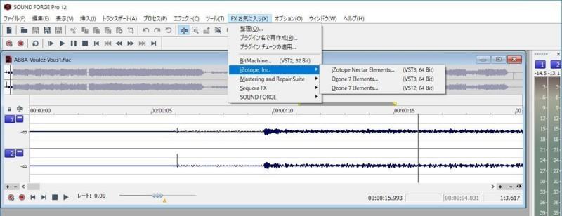 f:id:takajun7777:20180611180459j:image