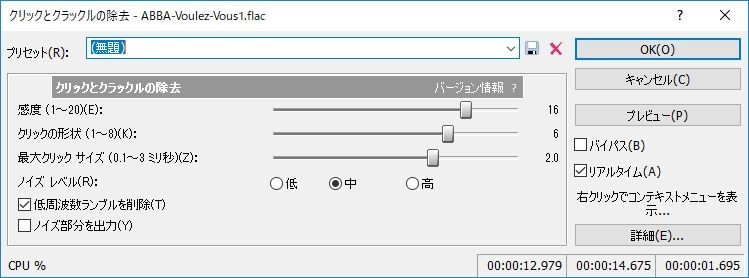f:id:takajun7777:20180611180504j:image