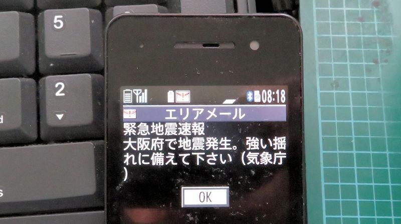 f:id:takajun7777:20180618103712j:image