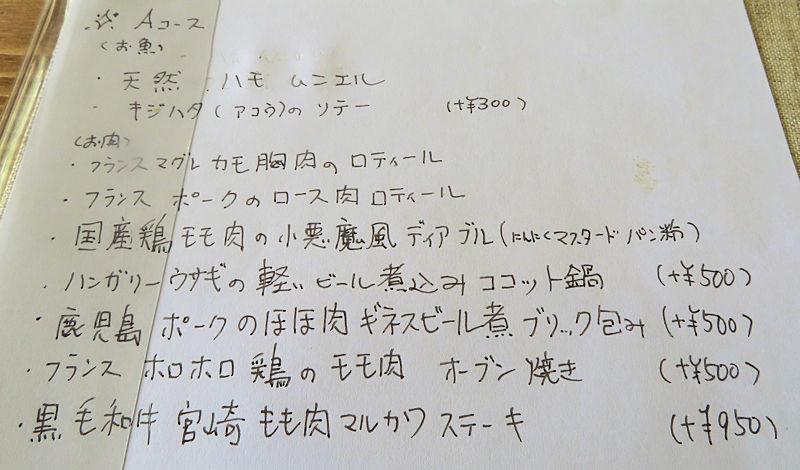 f:id:takajun7777:20180622185429j:image