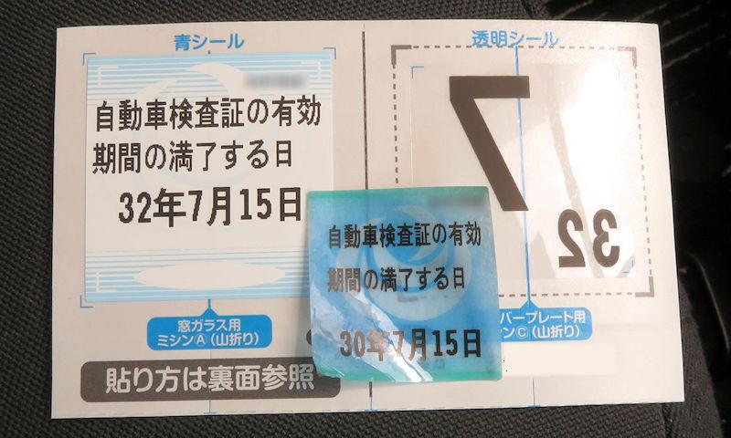 f:id:takajun7777:20180630164027j:image