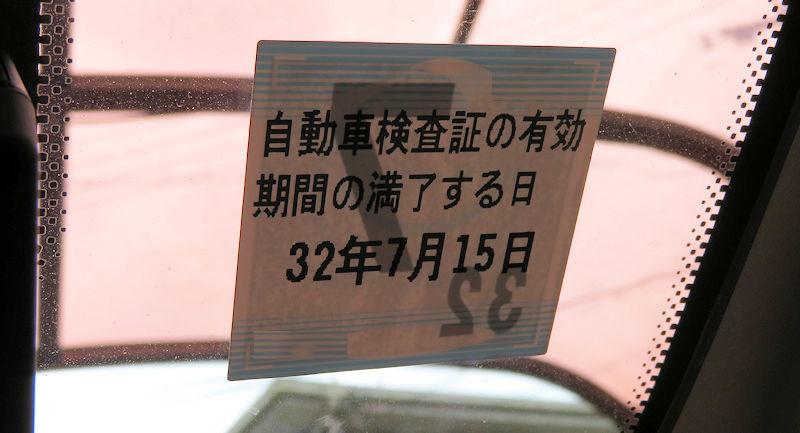 f:id:takajun7777:20180630164029j:image