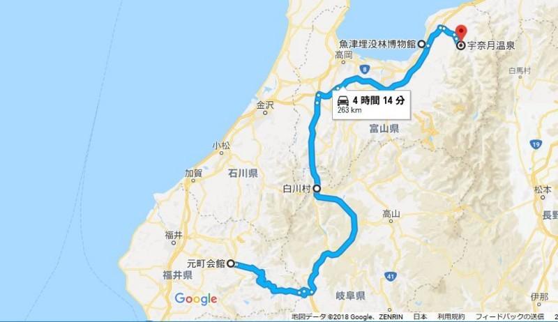 f:id:takajun7777:20180630183756j:image