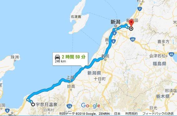 f:id:takajun7777:20180630184805j:image