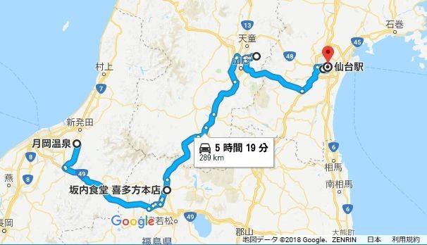 f:id:takajun7777:20180630204126j:image
