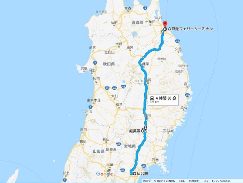 f:id:takajun7777:20180630210341j:image