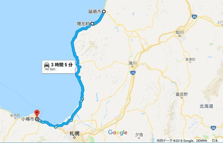 f:id:takajun7777:20180630222516j:image