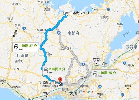 f:id:takajun7777:20180630223035j:image