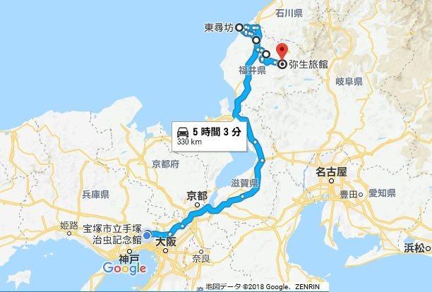 f:id:takajun7777:20180714201507j:image