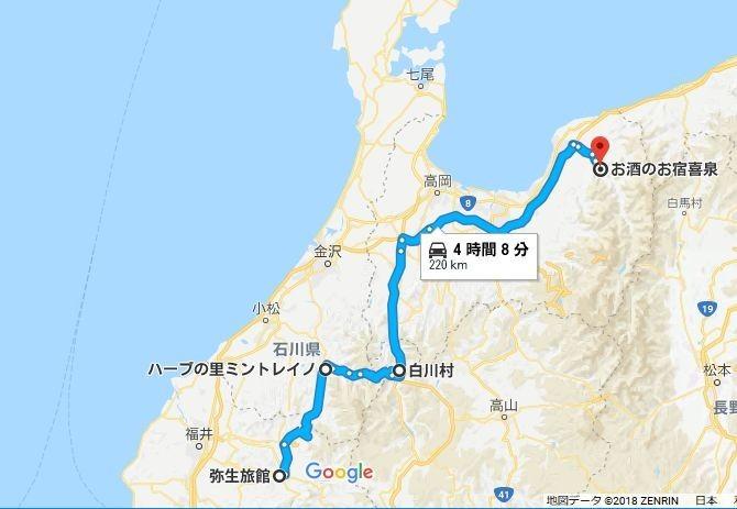 f:id:takajun7777:20180715223833j:image