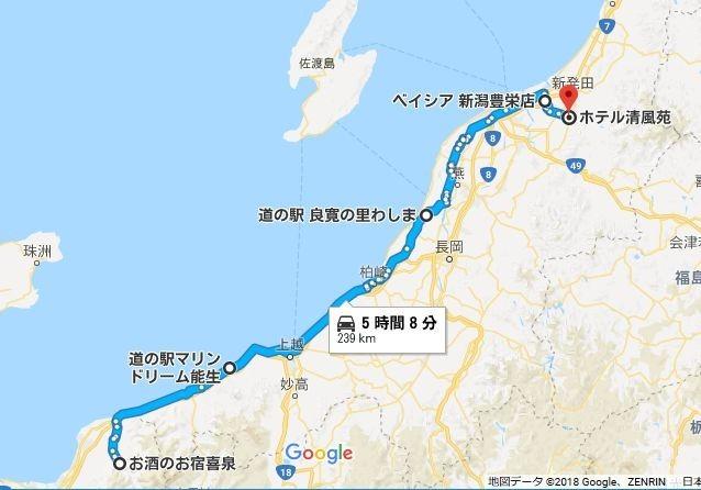 f:id:takajun7777:20180717191107j:image