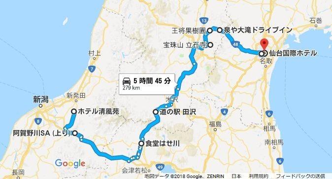 f:id:takajun7777:20180719201306j:image