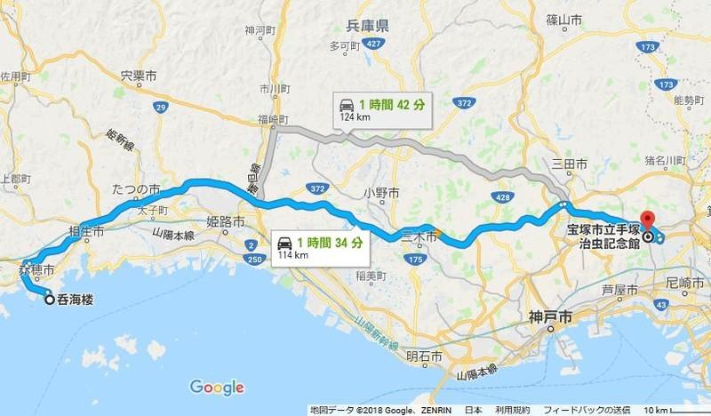 f:id:takajun7777:20180908202721j:image
