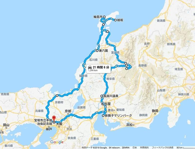 f:id:takajun7777:20180909103313j:image
