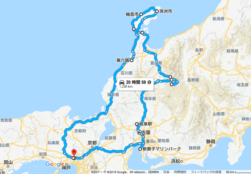 f:id:takajun7777:20180913144940p:image