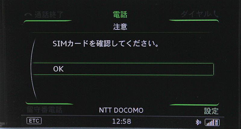20180914154526