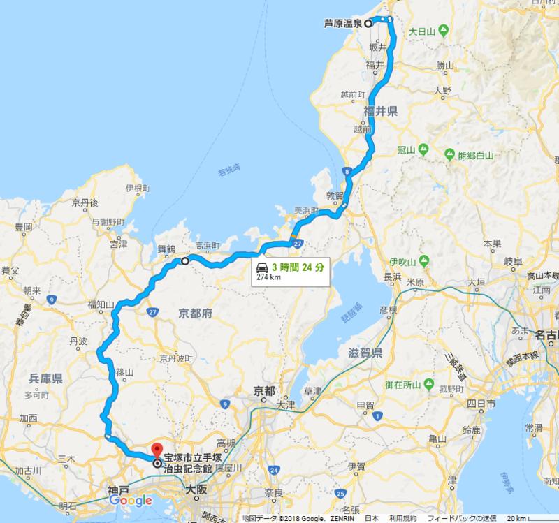 f:id:takajun7777:20181005205928p:image
