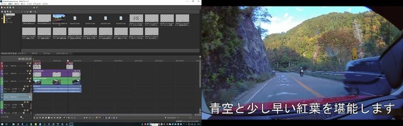 f:id:takajun7777:20181026152335j:image