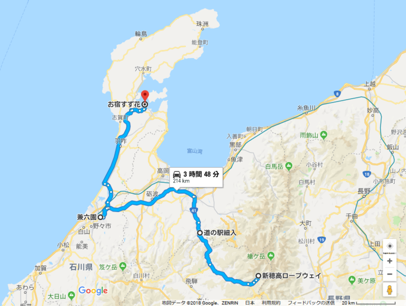 f:id:takajun7777:20181104154238p:image