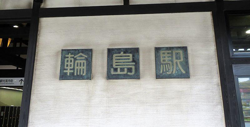 f:id:takajun7777:20181105182332j:image