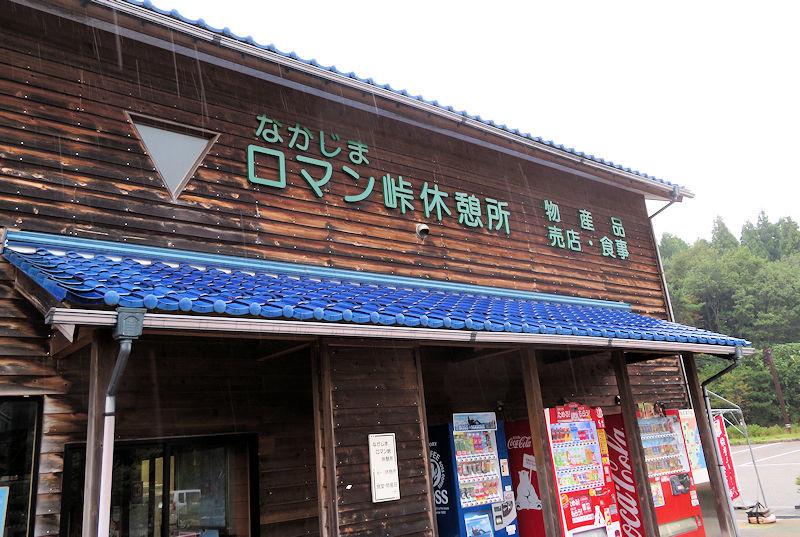 f:id:takajun7777:20181108105929j:image
