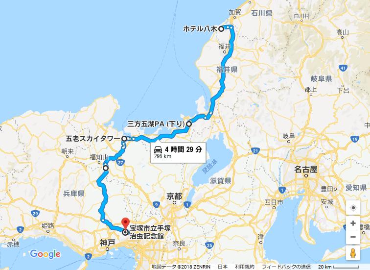 f:id:takajun7777:20181108105952p:image