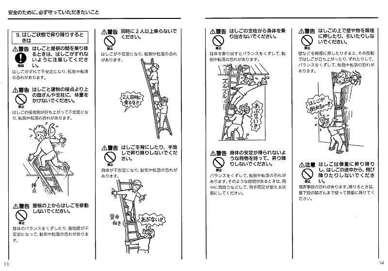 f:id:takajun7777:20181110193623j:image