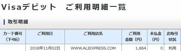 f:id:takajun7777:20181110193627j:image