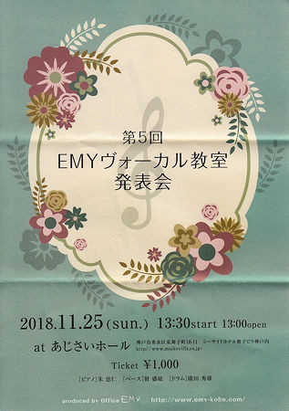 f:id:takajun7777:20181110193636j:image