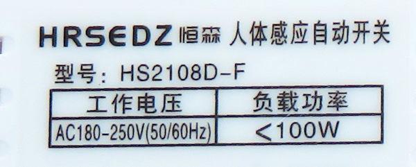 f:id:takajun7777:20181110193641j:image