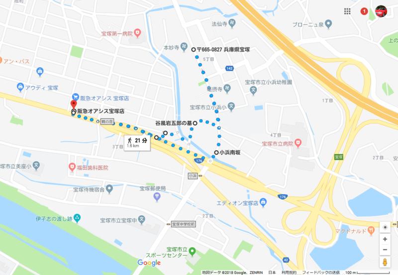 f:id:takajun7777:20181123180551p:image
